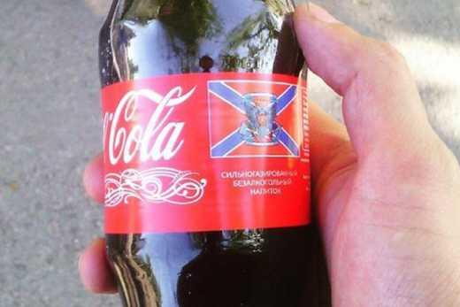 """Coca-cola – это пидноськое пойло! Реальные пацаны пьют """"Real-cola"""" ФОТО"""
