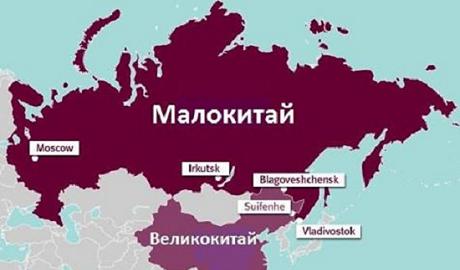 Началось: Пекин официально предложил сделать рокировку русских Забайкалья с китайцами