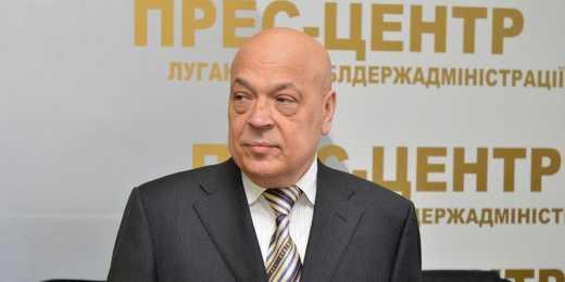 Лафа закончилась: Геннадий Москаль взялся за террористов