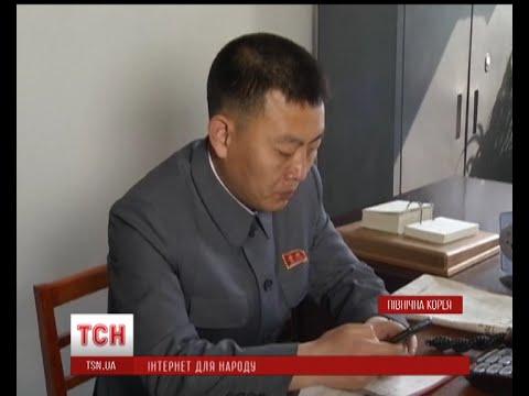 10 привычных вещей, которые в Северной Корее под запретом