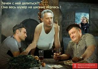 Избавление Украины от Порошенко весьма вероятно уже в этом году