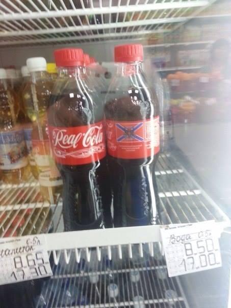 25 бытовых проблем, с которыми может справиться кока-кола