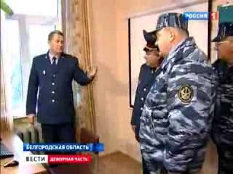 Прогрессивная страна: в России 3 сотрудника ФСИН включали 1 компьютер 15 минут ВИДЕО
