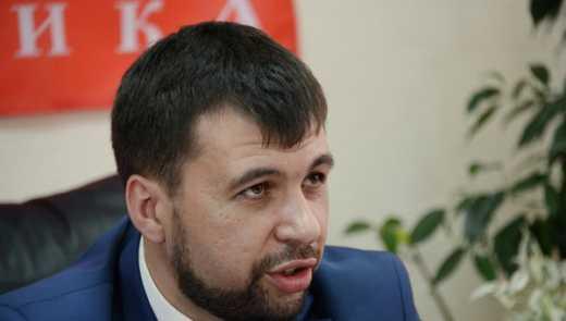 """Боевики """"ДНР"""" хотят судить Дениса Пушилина за призыв к изменению территориального устройства псевдореспубликы"""