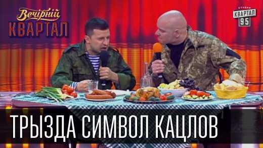 """Тризда, пильдец и мусора, – как лидеры террористической """"ДНР"""" свои символы придумывали ВИДЕО"""