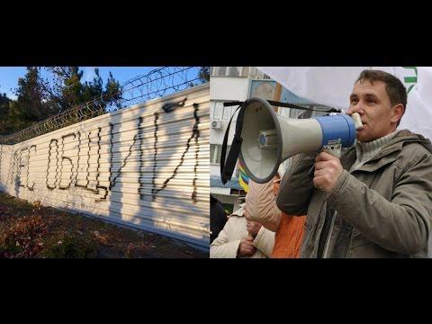 Украина и РФ против репрессий! Свободу Витишко!