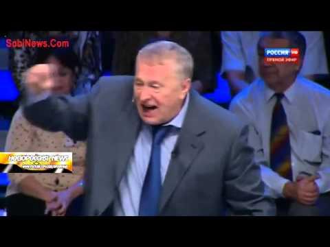 Жириновский сожалеет, что СССР не уничтожил Германию и Польшу в 1945 ВИДЕО