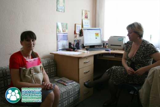 Стартовала Программа профессионального обучения для женщин-переселенок
