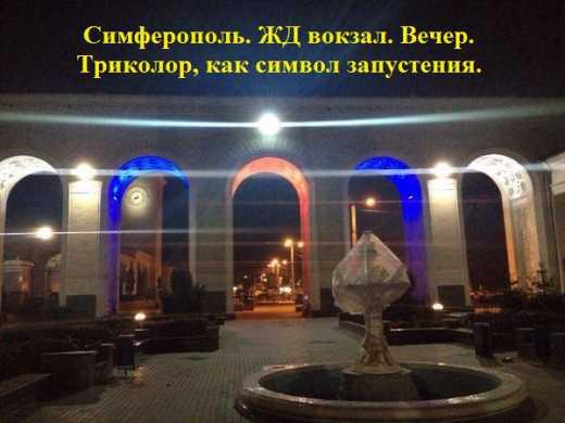 Новости Крымнаша. Выпуск #213 за 13.06.2015 «Россияне, гоу в Крым»