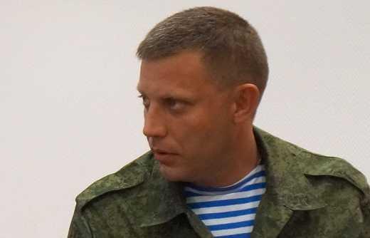 Захарченко отдал приказ отойти от Марьинки, из-за колоссальных потерь