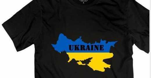 Китайцы что-то знают? Поднебесная выпустила футболки где территория Украины простирается до Казахстана