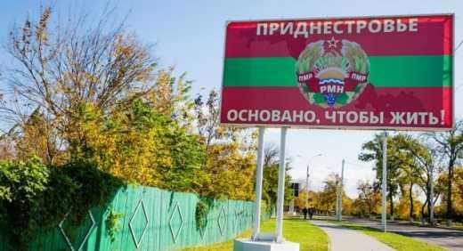 Сами напросились: Украина готовит тотальную блокаду Приднестровья