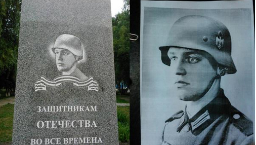 Параллельная реальность РФ: В Тобольске установили памятник защитникам отечества с портретом солдата вермахта