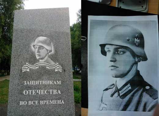 Дедывоевали: в Тобольске по ошибке установили памятник нацистскому солдату