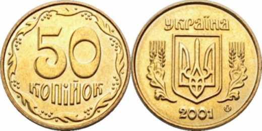В РФ продают украинские копейки, как «Монеты жидо-бендеровской Украины с гербом Древней Руси» ФОТО
