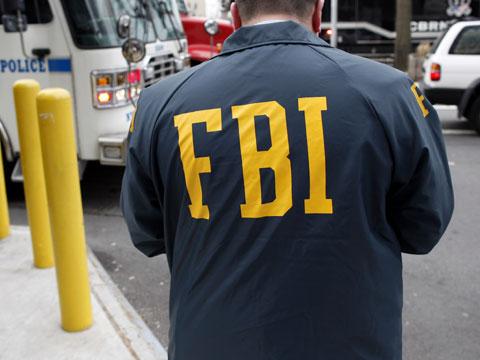 ФБР будет расследовать факты коррупции в ГПУ?