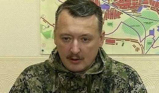 Неожидано! Террорист Гиркин предсказывает революцию в России
