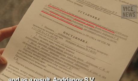 Мать убитого десантника ВС РФ отказалась молчать и показала документы ВИДЕО