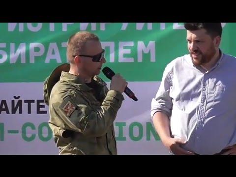«Убийца, предатель, пошел вон!». В Новосибирске освистали террориста «ДНР» ВИДЕО
