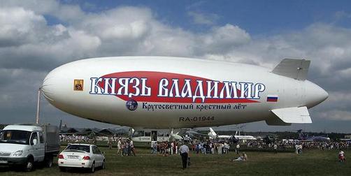 """Православие головного мозга: Русские запускаю дирижабль для """"Кругосветного крестного полета"""""""