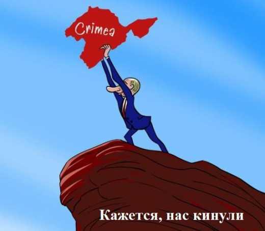 Россиянам рекомендуют не ездить в Крым без разрешения Украины