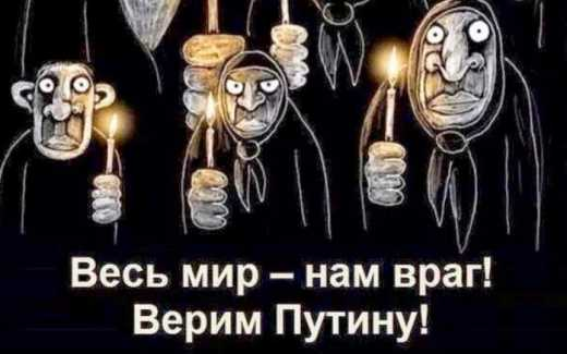 В России дачник убил своего друга, решив, что тот — американский шпион