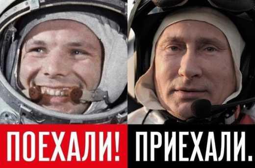 """Airbus отказалась от российских ракетоносителей """"Рокот""""."""