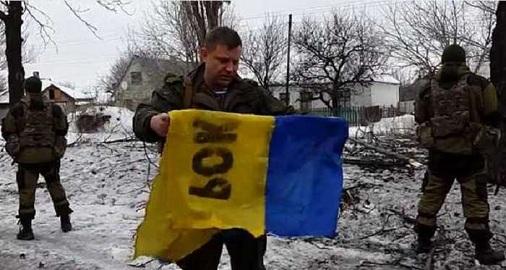Захарченко хочет поднять над Донецком флаг Украины – источник