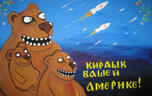 """Вся геополитическая стратегия РФ умещается в четырех словах: """"Назло Западу отморозим себе уши"""""""
