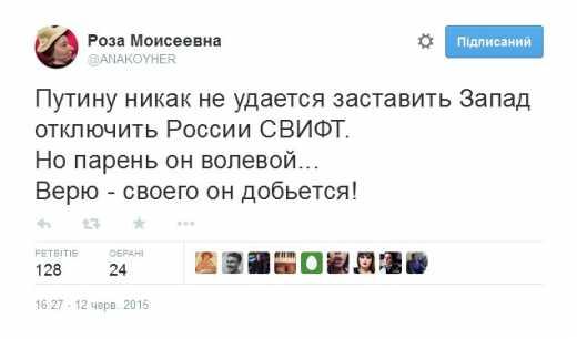 День россии. Скрепы. :))) (30 сюжетов)