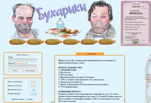 Русские создали свою, духовно-исконную онлайн игру