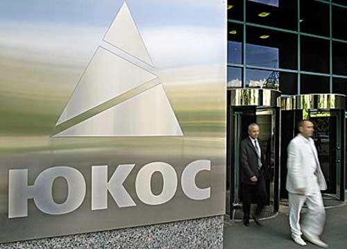 Дуля с маком, а не долг: Порошенко и Саакашвили ведут переговоры с «ЮКОСОМ» о переуступке украинского долга