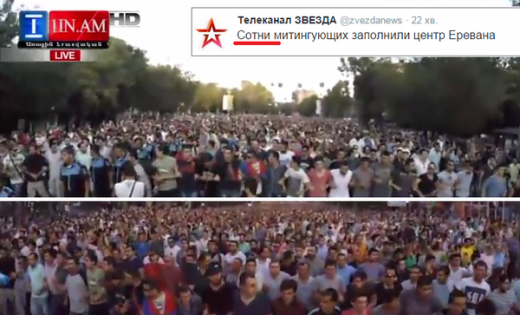 Энергомайдан  сеет в Кремле панику. Армения ускользает их рук