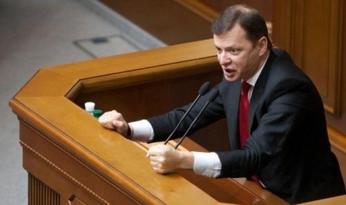 """Пьяный Ляшко во время прямого эфира назвал Гонтареву """"сучкой"""" – блогер"""