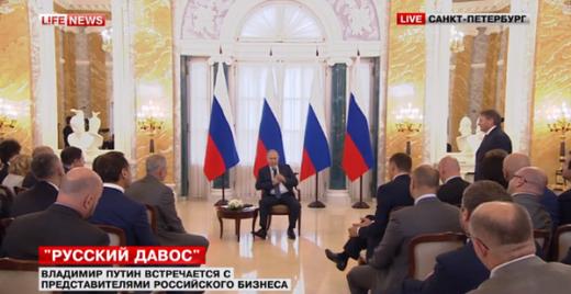 Путин опять пляшет ногами