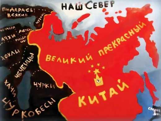 Китай пробивает дорогу к Байкалу