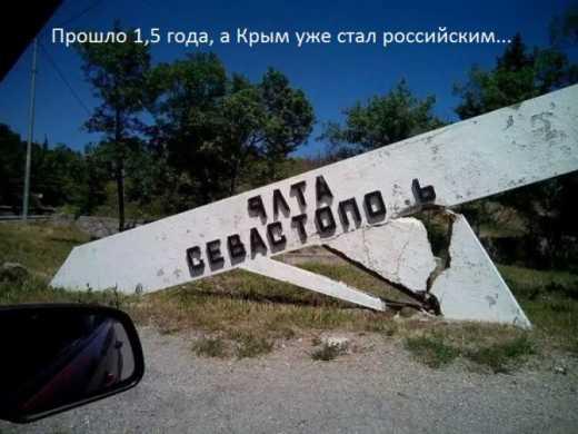 Оккупанты Крыма и чекисты разнылись: хунта и бандеры не хотят их кормить