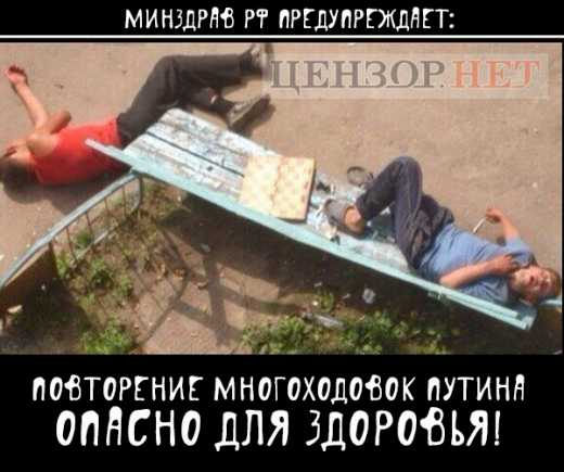 """Агония проекта """"РФ"""" ускоряется"""