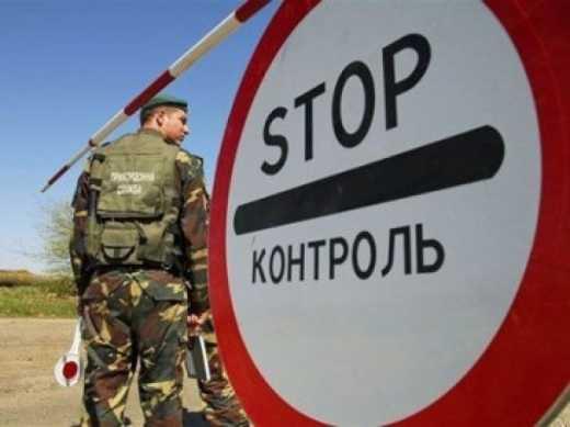 Крым всё: Украина ввела запрет на ввоз товаров в Крым
