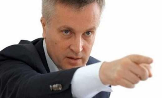 Наливайченко передал правительству США секретные материалы по Порошенко – блогер