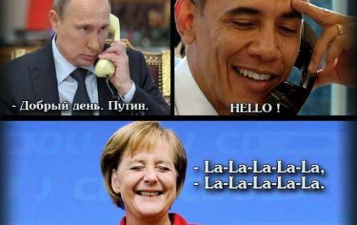 Депутат Госдумы сравнил Путина с половым органом