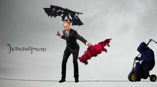 В Кремле началась паника, гебня не знает, что делать  – блогер