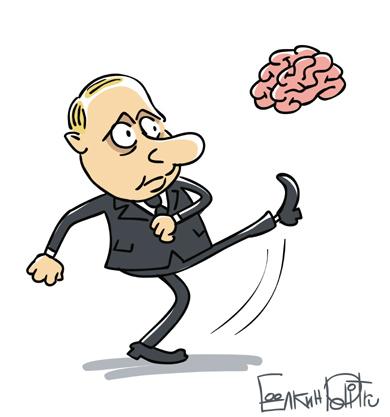 Путин подвел Россию на край пропасти и дает пинка под зад!