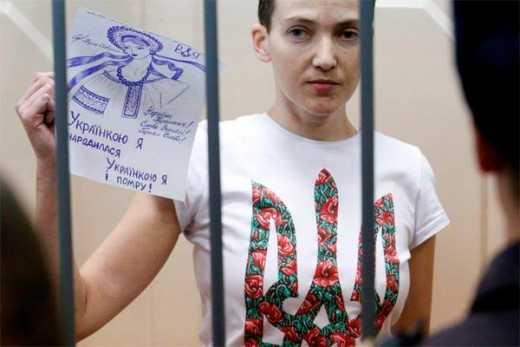 Надежде Савченко вручили премию Freedom Awards