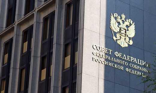 В России могут экстренно провести Совет федерации, который разрешил ввести войска в Украину