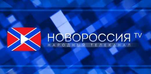 """В Одесской области в кабельных сетях появился телеканал """"Новороссия"""""""