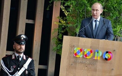В Милане Путин выступал на трибуне с надписью «Ху@ло» ФОТО