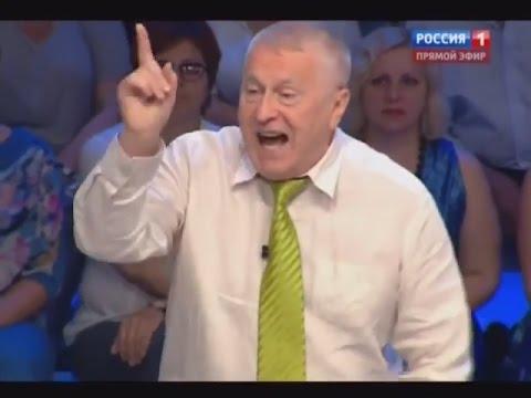 Жириновский заявил, что Москва заинтересована в ликвидации террористов на Востоке Украины ВИДЕО