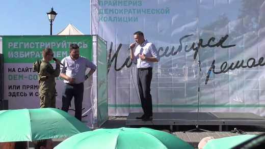 """Жители Новосибирска освистали боевика """"ДНР"""" обозвав его свиньей"""