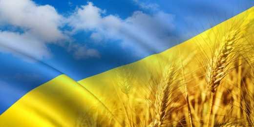 Похоже что Украина начала сдвиг с мертвой точки в реализации реформ.